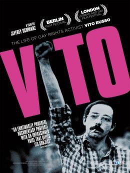 photo 1/2 - Vito