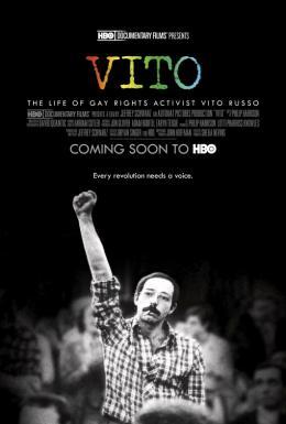 photo 2/2 - Vito