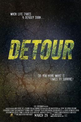 photo 1/1 - Detour