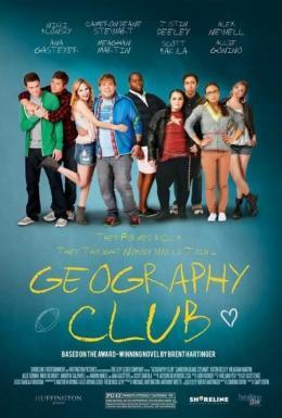 photo 2/2 - Geography Club