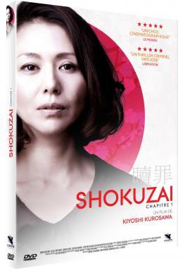 photo 8/8 - Shokuzai : Celles qui voulaient se souvenir - © Version Originale / Condor