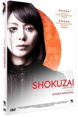 Shokuzai : Celles qui voulaient oublier photo 6 sur 6