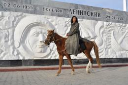 Sitora Farmonova Baikonur photo 1 sur 2
