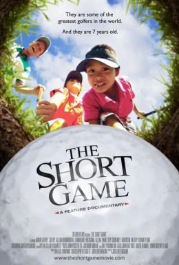 photo 1/1 - The Short Game