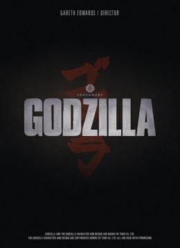 photo 28/44 - Godzilla