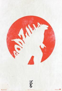 photo 42/44 - Godzilla - © Warner Bros