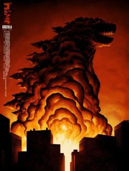 photo 35/44 - Godzilla - © Warner Bros