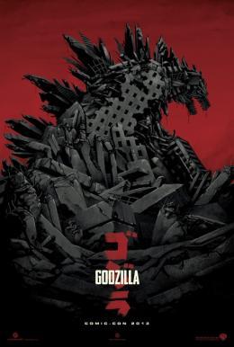 photo 29/44 - Godzilla - © Warner Bros