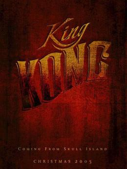 King Kong Affiche préventive américaine photo 3 sur 360