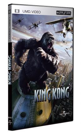 King Kong Umd photo 7 sur 360