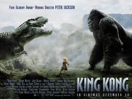 King Kong Affiche préventive américaine photo 1 sur 360