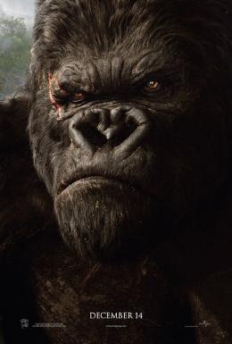 King Kong Affiche américaine photo 4 sur 360