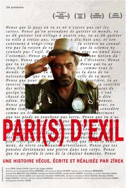 photo 1/1 - Pari(s) d'exil