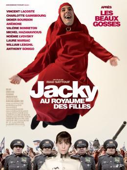 photo 20/20 - Vincent Lacoste - Jacky au royaume des filles - © Pathé Distribution