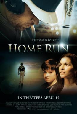 photo 5/5 - Home Run