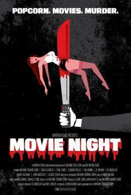 Movie Night photo 1 sur 1