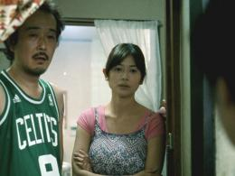 Yoko Maki Tel Père, tel fils photo 3 sur 4