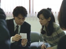 Tel Père, tel fils Masaharu Fukuyama, Machiko Ono photo 3 sur 17