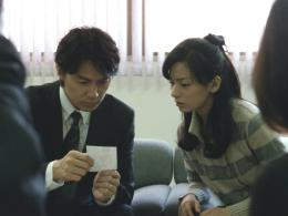 photo 3/17 - Masaharu Fukuyama, Machiko Ono - Tel Père, tel fils - © Le pacte