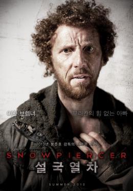 photo 21/40 - Ewen Bremner - Snowpiercer, le Transperceneige - © Wild Side Films/Le Pacte