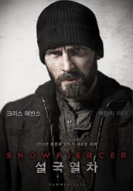 photo 32/40 - Chris Evans - Snowpiercer, le Transperceneige - © Wild Side Films/Le Pacte