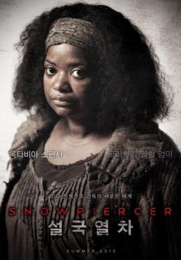 photo 33/40 - Octavia Spencer - Snowpiercer, le Transperceneige - © Wild Side Films/Le Pacte