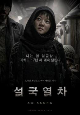 Ko Ah-sung Snowpiercer, le Transperceneige photo 3 sur 10
