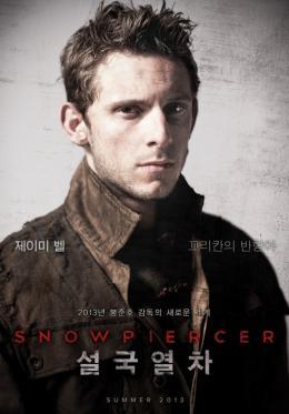 photo 30/40 - Jamie Bell - Snowpiercer, le Transperceneige - © Wild Side Films/Le Pacte