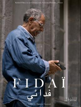 photo 1/1 - Fidaï