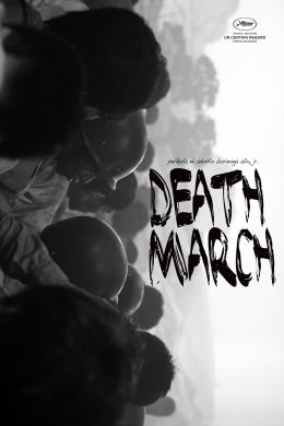 photo 7/7 - Death March