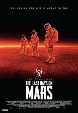 photo 3/7 - The Last Days on Mars