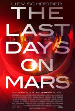 photo 6/7 - The Last Days on Mars