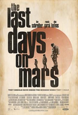 photo 5/7 - The Last Days on Mars