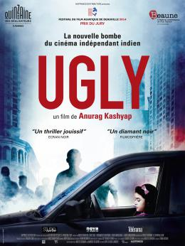 Ugly Ugly photo 7 sur 7