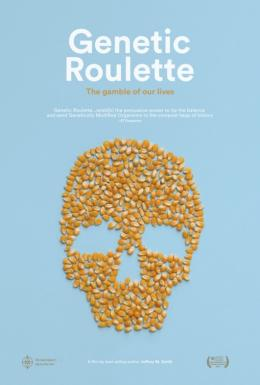 photo 1/1 - Genetic Roulette : The Gamble of our Lives