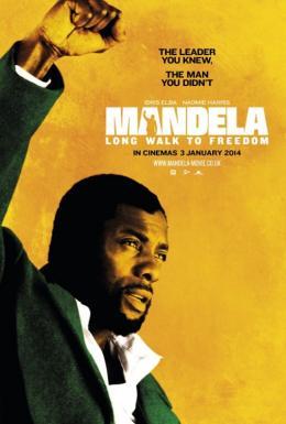 photo 29/32 - Mandela : Un long chemin vers la liberté - © Pathé Distribution