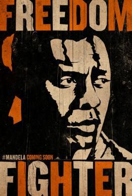 photo 27/32 - Mandela : Un long chemin vers la liberté - © Pathé Distribution