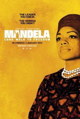 photo 30/32 - Mandela : Un long chemin vers la liberté - © Pathé Distribution