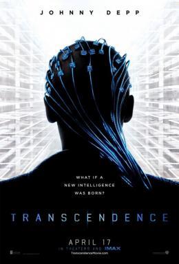 photo 10/17 - Transcendance - © SND