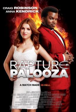 photo 1/1 - Rapture-Palooza