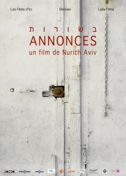 photo 1/1 - Annonces