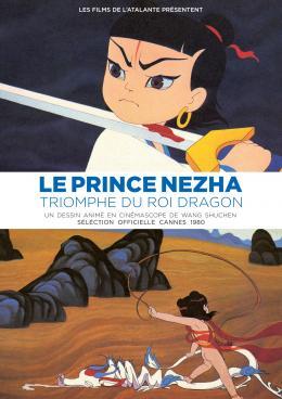 photo 2/2 - Le prince Nezha triomphe du roi dragon - © Les Films de l'Atalante