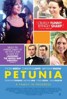 photo 1/2 - Petunia
