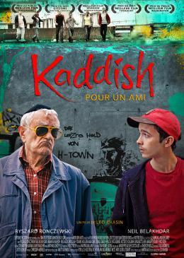 photo 14/14 - Kaddish pour un ami - © Septième Factory