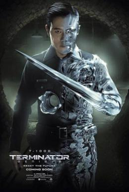 photo 52/55 - Terminator : Genisys