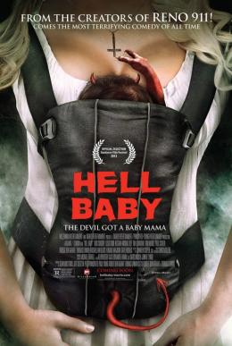 photo 1/2 - Hell Baby