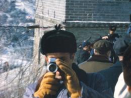photo 1/11 - Our Nixon