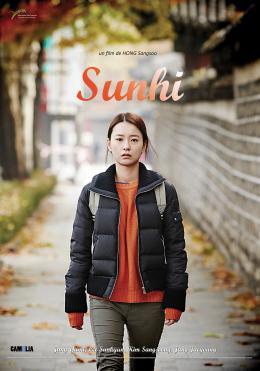 Sunhi photo 8 sur 8