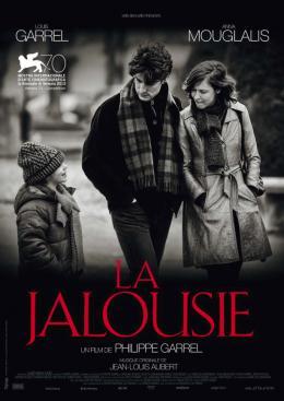 photo 19/19 - La Jalousie - © Capricci