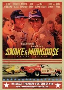 photo 1/1 - Snake and Mongoose